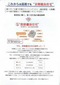 SKMBT_C25213022309011_convert_20130226204151.jpg