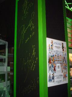 TGS2010