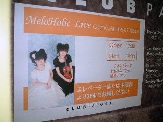 Meloholic