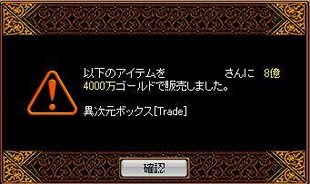 10121700.jpg