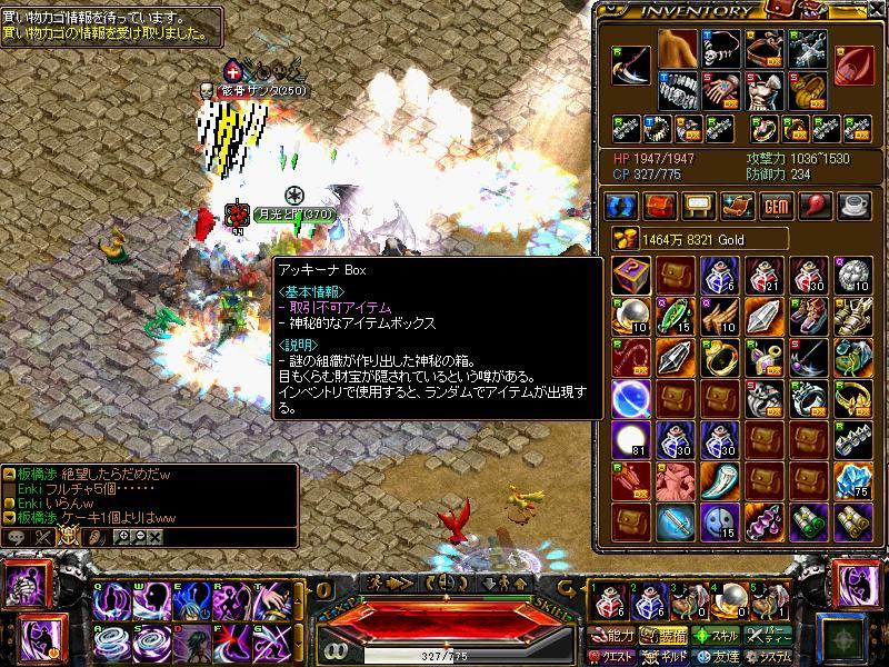 RedStone 10.12.22[00]