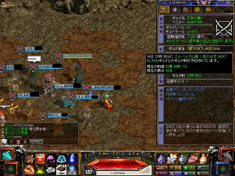 RedStone 11.01.27[02]