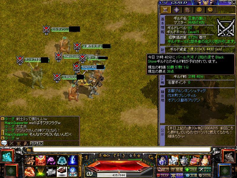 RedStone 11.02.06[00]