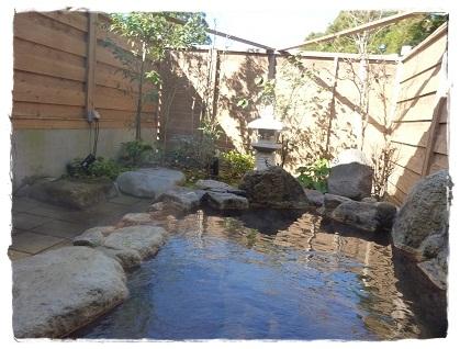 恵の湯 神の郷温泉