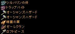 3-14drop.jpg