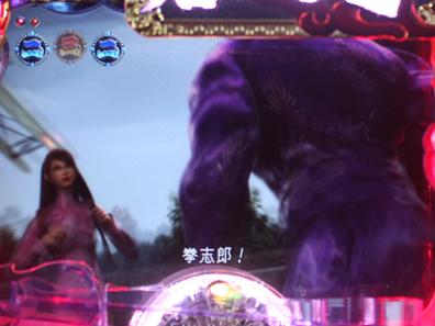 story-gyokurei.jpg