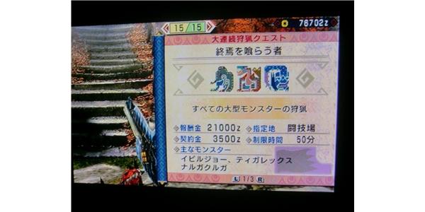 CIMG3825.jpg