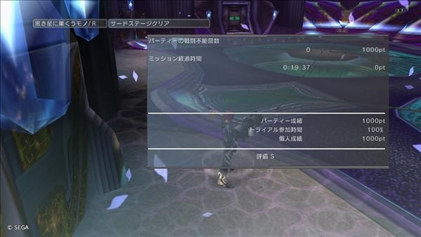 psu20110204_015438_004.jpg