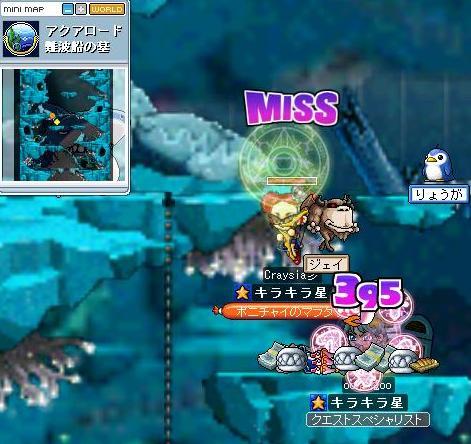 8 10-8 ハニちゃんと鮫狩りw