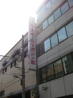 2010_3_27_17.jpg