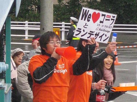 tokyo2010_042.jpg