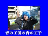 tokyo2010_058_1.jpg