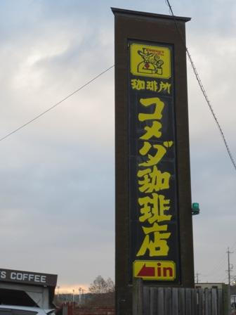 2013_02_10 (7)