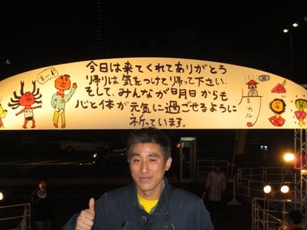 2013_02_23 (4)