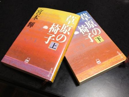 2013_02_24.jpg