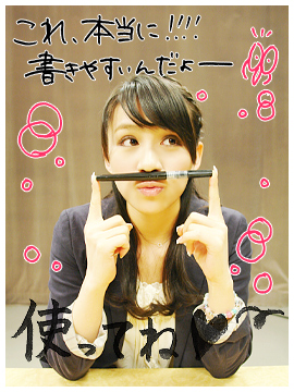 A-chan(242).jpg