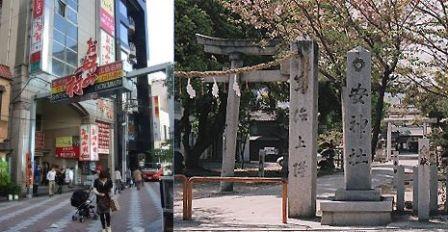 yasuokonomi.jpg