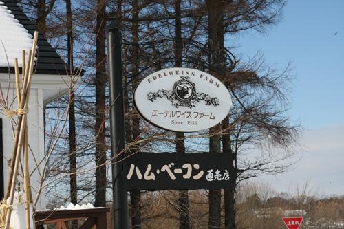 2011_0125_03.jpg