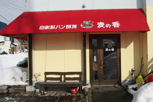 2011_0125_05.jpg