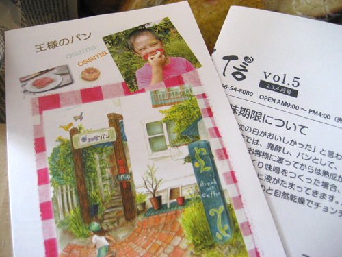 2011_0223_05.jpg
