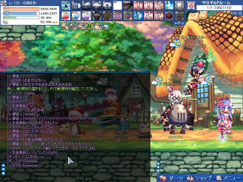 SPSCF0210.jpg
