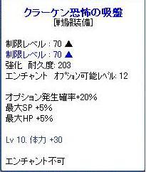 SPSCF0370.jpg