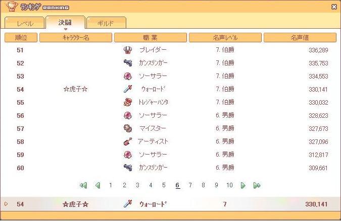 SPSCF0414.jpg