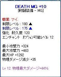 SPSCF0465.jpg