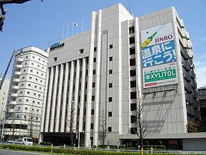 民団の中央本部がある韓国中央会館(東京都港区)