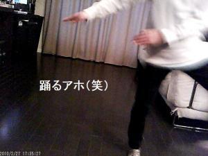 踊るアホ(笑)