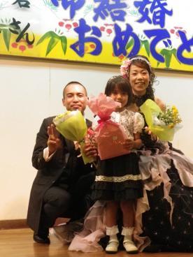 仁美結婚式5