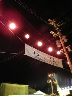 2011ほこてん1