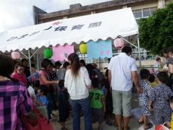 2011ひまわり祭り5