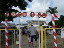 2011ひまわり祭り1