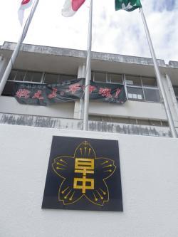 2011早中運動会6