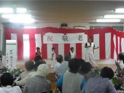 2011早町敬老会2