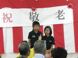 2011早町敬老会5