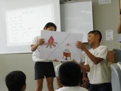 2011.11.1授業参観1