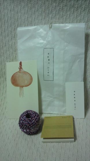 玉ねぎポスカにきゅんきゅん((*´ω`*))
