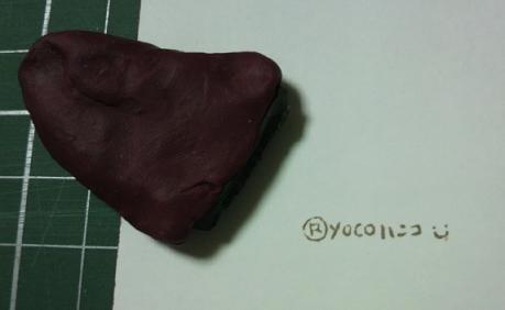 (R)yocoはんこ:)