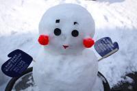 ようこそ!旭川冬まつりへ!