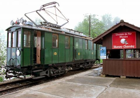 ブロネイ=シャンビー鉄道博物館