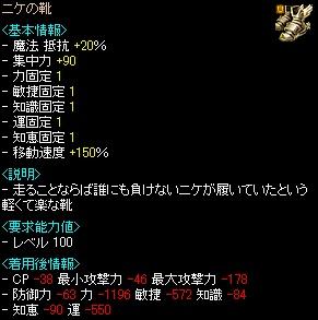 RedStone 11.12.25[11]