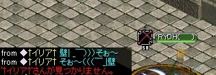 RedStone 12.02.01[02]