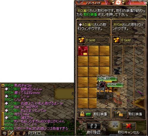 RedStone 12.02.14[03]