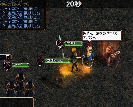 RedStone 12.02.23[02]