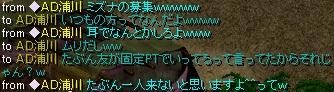 RedStone 12.02.23[10]