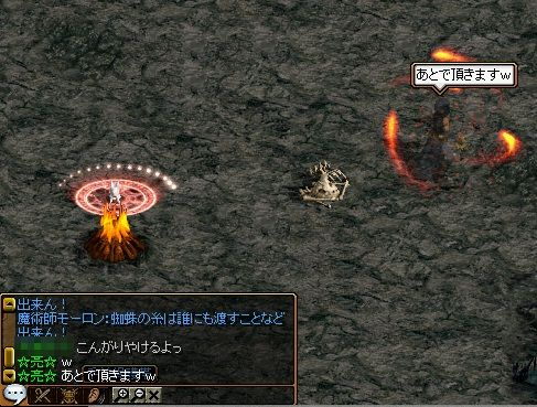 RedStone 12.02.25[11]