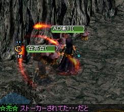 RedStone 12.02.26[05]