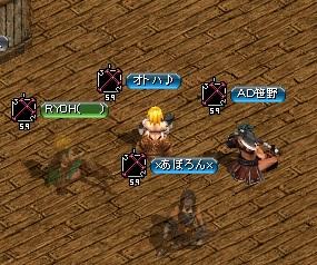 RedStone 12.02.27[00]